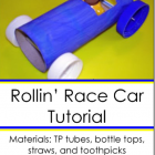 Rollin' Race Cars {TP Tube Race Car Tutorial}
