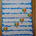 Up, Up, and Away {File Folder Game}