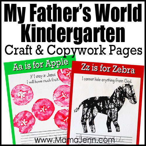 MFW Kindergarten Words to Remember {Craft/Copywork Printables}
