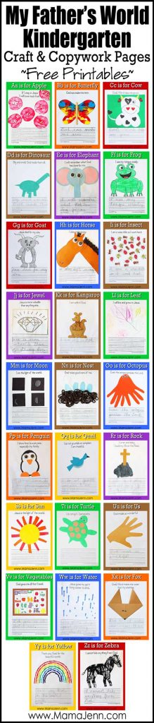 My Father's World Kindergarten Words to Remember Free Printables