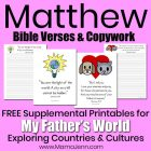 Matthew Bible verse printables to supplement MFW ECC curriculum