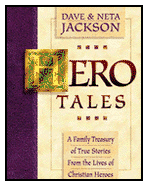 Hero Tales {Character Quality Copywork}