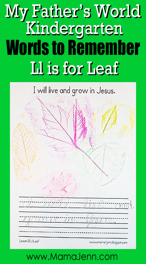 My Father's World Kindergarten Craft and Copywork Printables ~ Ll is for Leaf