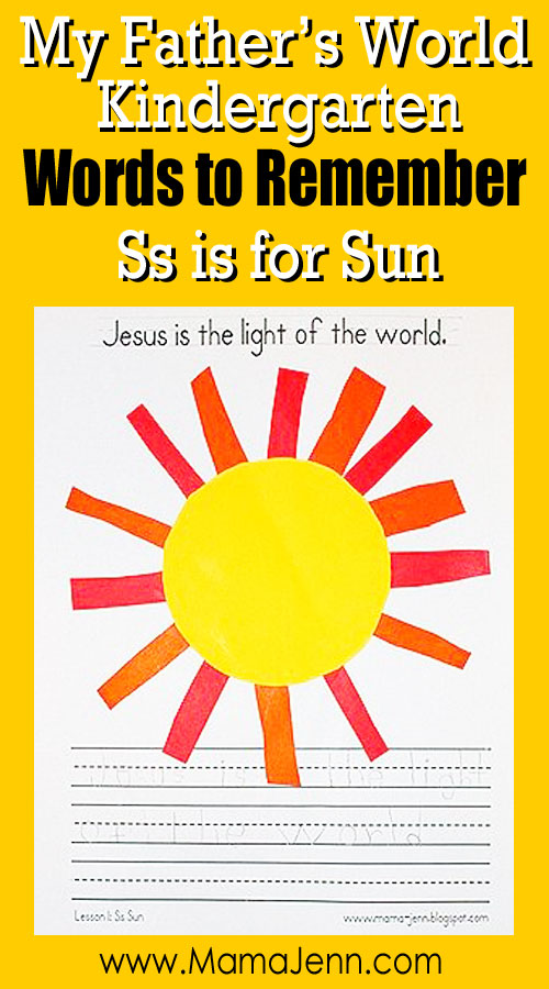 My Father's World Kindergarten Craft and Copywork Printables ~ Ss is for Sun