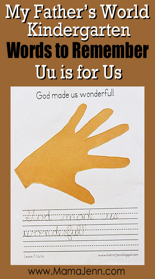 My Father's World Kindergarten Craft and Copywork Printables ~ Uu is for Us