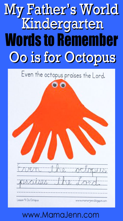 My Father's World Kindergarten Craft and Copywork Printables ~ Oo is for Octopus