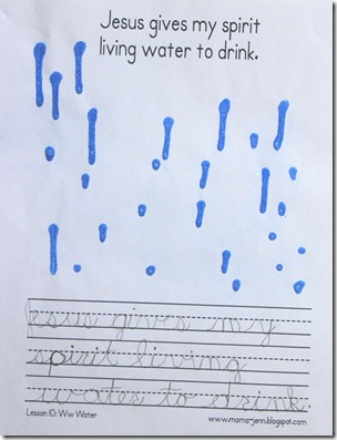 Ww for Water {MFW Kindergarten Printables}