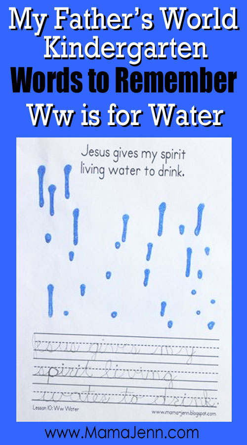 My Father's World Kindergarten Craft and Copywork Printables ~ Ww is for Water