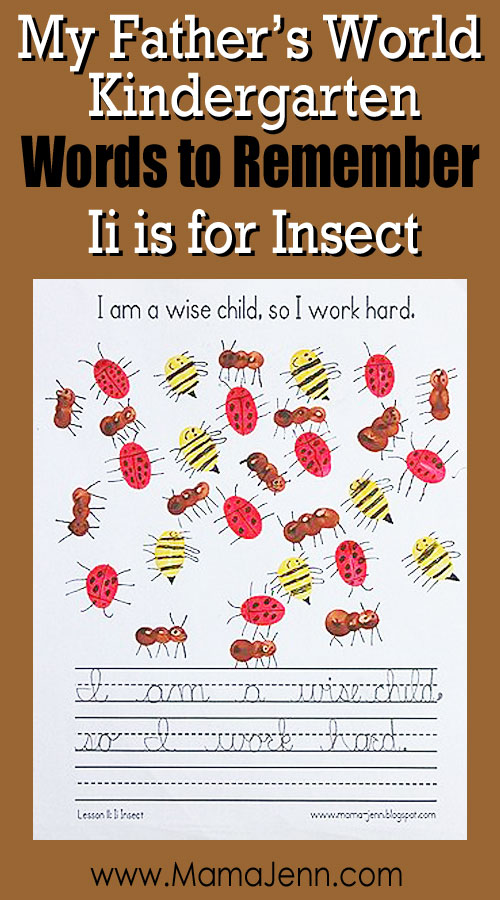 My Father's World Kindergarten Craft and Copywork Printables ~ Ii is for Insect