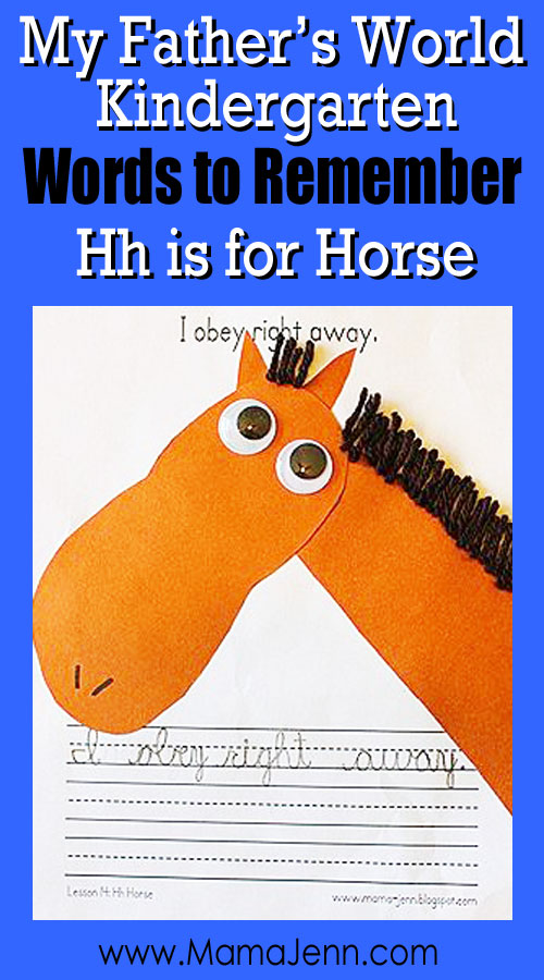 My Father's World Kindergarten Craft and Copywork Printables ~ Hh is for Horse