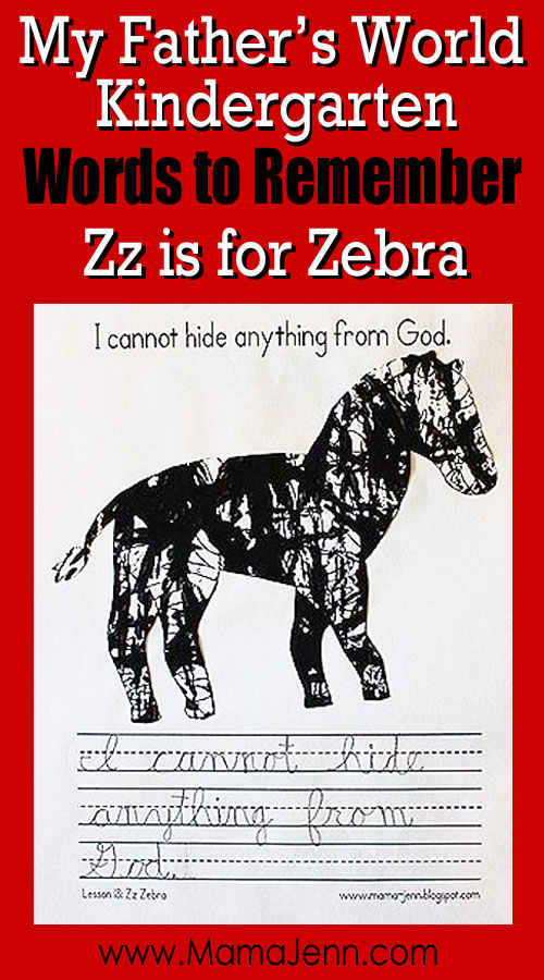My Father's World Kindergarten Craft and Copywork Printables ~ Zz is for Zebra