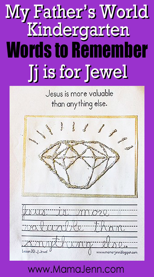 My Father's World Kindergarten Craft and Copywork Printables ~ Jj is for Jewel
