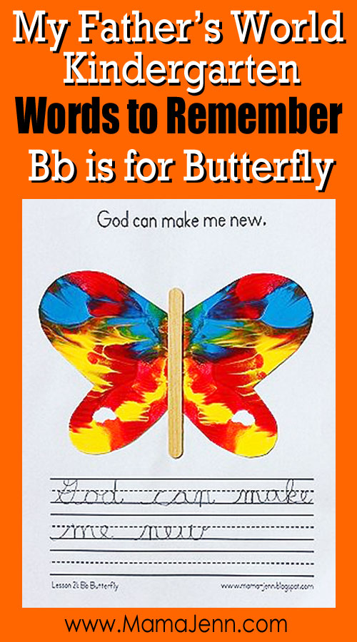My Father's World Kindergarten Craft and Copywork Printables ~ Bb is for Butterfly