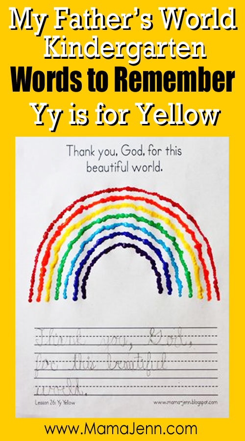 My Father's World Kindergarten Craft and Copywork Printables ~ Yy is for Yellow