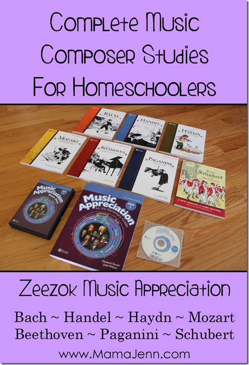 Zeezok Complete Homeschool Music Composer Curriculum