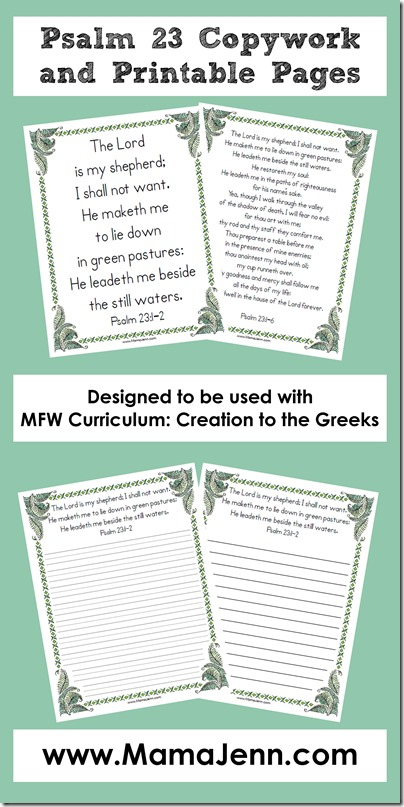 MFW CtG Psalm 23 Bible Verses and Copywork Pages {FREE printables}