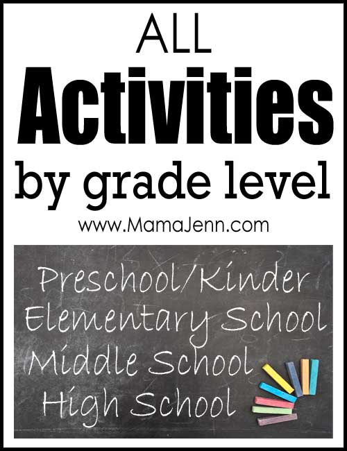 All Educational Activities (by Grade Level) on Mama Jenn